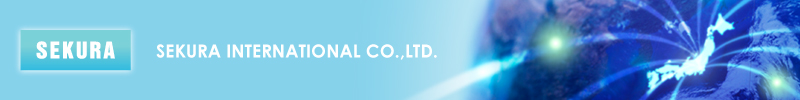 SEKURA INTERNATIONAL Co.,Ltd.